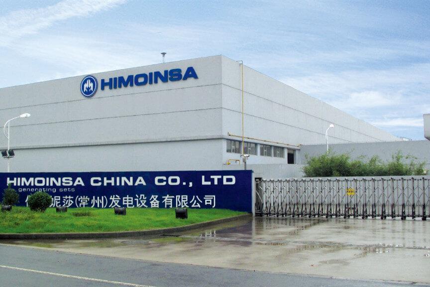 伊蒙尼莎发电设备有限公司