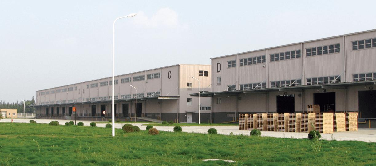 上海利桥实业有限公司